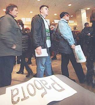 В 2010 году безработных станет в два раза больше