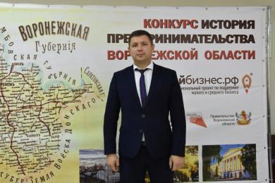 Воронежскую молодёжь вдохновили на открытие бизнеса