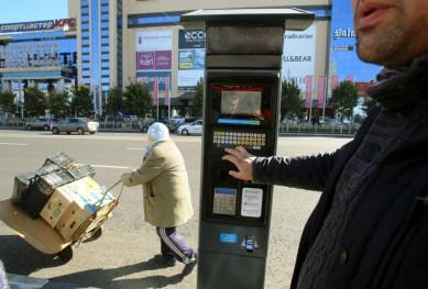 В Воронеже подсчитали, сколько денег бюджет города получил от платных парковок