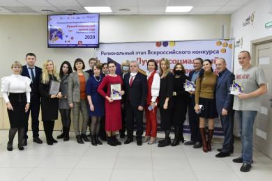 Воронежские бизнесмены представят свои соцпроекты на всероссийском конкурсе