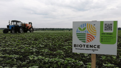 Жительница Воронежа повышает урожайность в стране