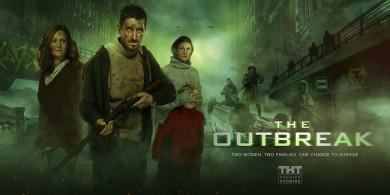 Звёзды «Эпидемии»: после выхода сериала на Netflix нам пишут много иностранцев
