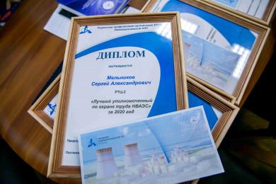 Профком Нововоронежской АЭС назвал лучших уполномоченных по охране труда