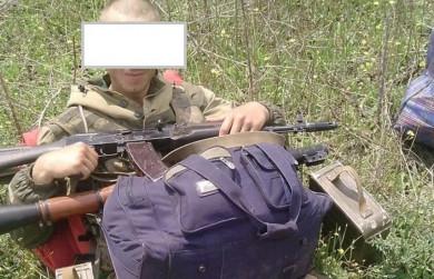 Cледователи установили личность убийцы воронежской учительницы