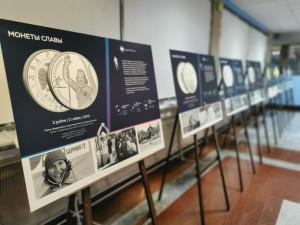 В Белгороде открылась фотовыставка монет об истории спорта