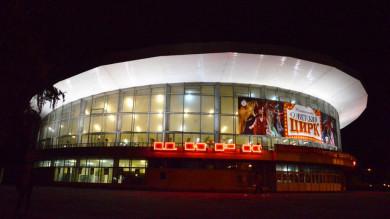 Новый арт-объект создадут в Воронеже ко Дню цирка