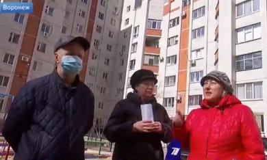 Воронежцы отказываются платить за лифты-призраки