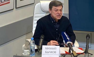 Михаил Бычков поставил в воронежской опере «Свадьбу Фигаро»