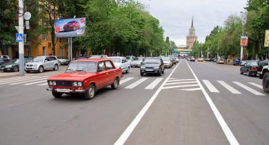 Трансляция розыгрыша призов и подведения итогов конкурса «АвтоВоронеж без ДТП»