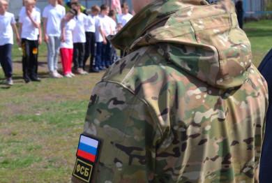 Офицеры воронежского УФСБ провели урок Мужества в сельской школе