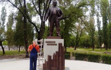 Новый памятник установили в воронежском парке