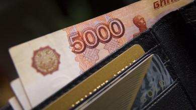 В Воронежской области зафиксирован спад в экономике
