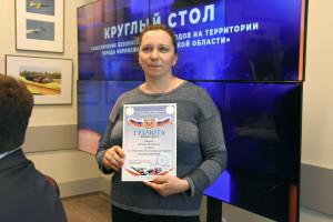Победителем второго этапа МОЁшного квеста на знание ПДД стала многодетная мама