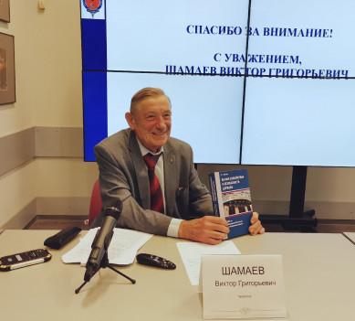 Воронежский профессор презентовал книгу к 100-летию ФСБ