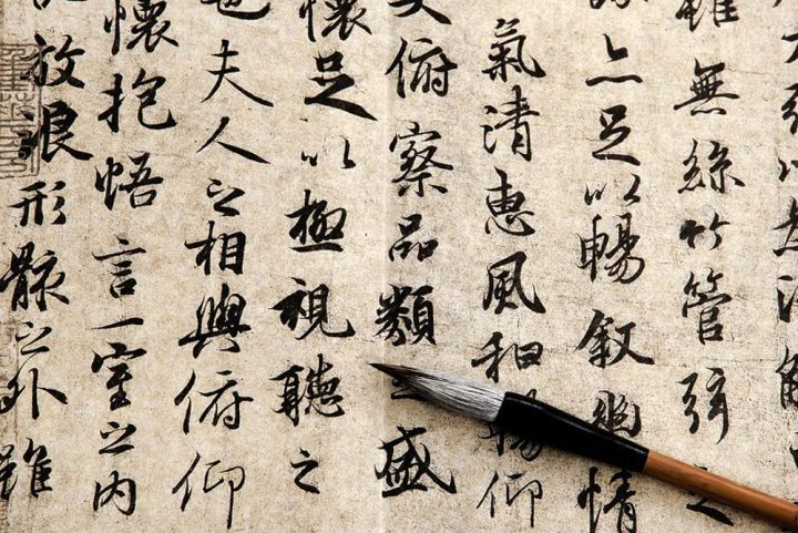 Трое липчан сдают ЕГЭ по китайскому языку