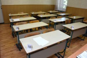 Результаты экзаменов по математике воронежских девятиклассников оказались плачевными