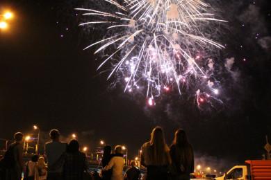 В Воронеже перенесли празднование Дня города
