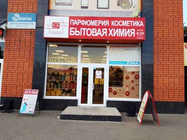 Житель Воронежской области похитил продавщицу и хотел сжечь её заживо