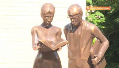 В Черноземье открыли памятник «родственникам» нововоронежской Алёнки