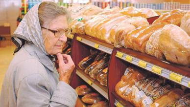 Воронежцев предупредили о подорожании хлеба