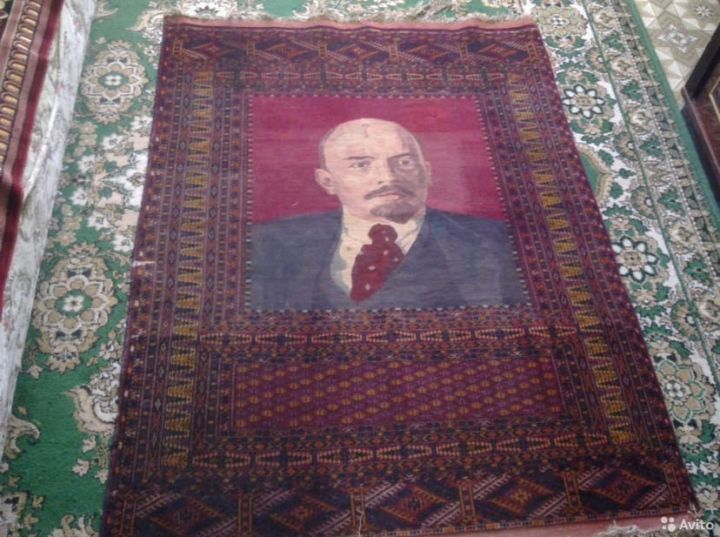 В Белгороде продают старинный ковёр с портретом Ленина за 600 тысяч рублей