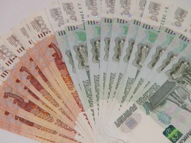 В Воронеже назвали вакансию сзарплатой в200 тысяч рублей