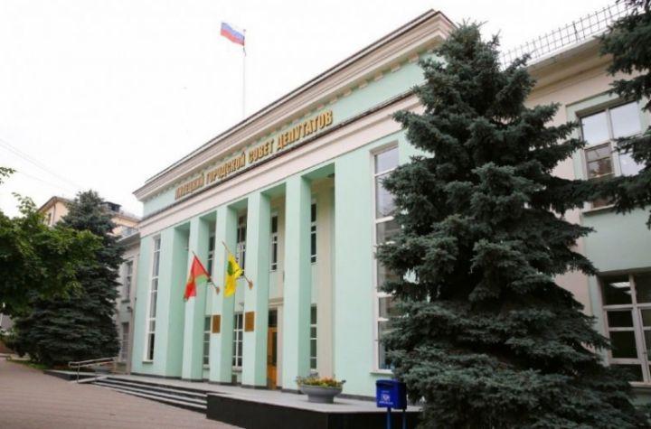 Липецкий горсовет проведёт внеочередную сессию по изменениям в бюджет города