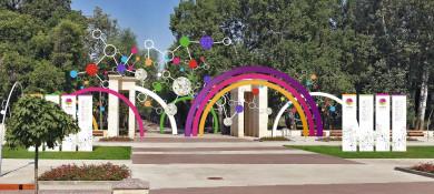 Стало известно, когда вВоронеже пройдёт фестиваль «Город-сад»