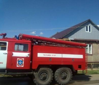 На окраине Воронежа случился новый природный пожар