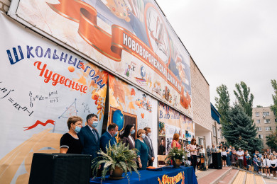 Нововоронежская АЭС: более 25,5 млн рублей выделено на капитальный и текущий ремонт городских школ и детских садов
