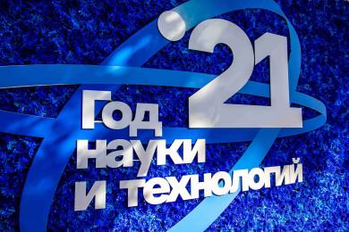 Нововоронежская АЭС приняла участие в международном фестивале «Город-сад»