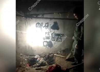 9-летнюю девочку, которую искали в Воронежской области, нашли закопанной в подвале дома