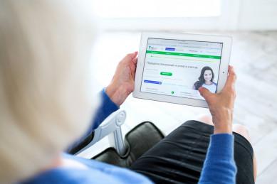 Оплатить счет за электроэнергию и передать показания можно онлайн
