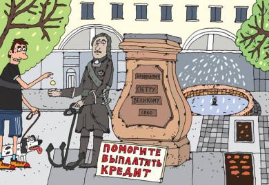 Россияне не справляются с долгами по кредитам