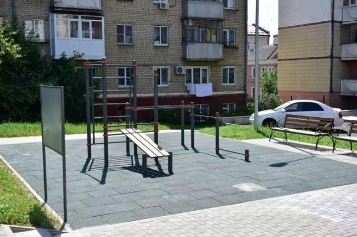 В Белгороде направили 124 млн рублей на благоустройство дворов