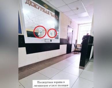 Появилось фото последствий подрыва лискинского отдела МВД