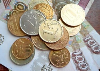 Эксперты назвали среднюю зарплату вВоронеже