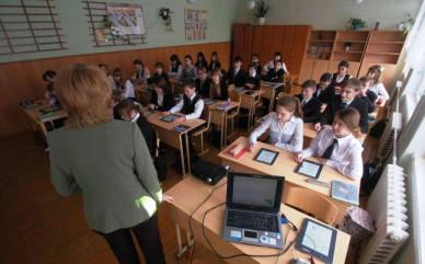 В Воронежских школах перевели надистанционку 54 класса
