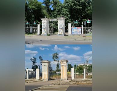 Реконструкция воронежского парка возмутила подписчиков известного блогера Варламова