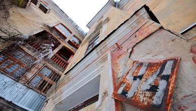 Жителей ещё 132 воронежских домов обяжут платить за капремонт