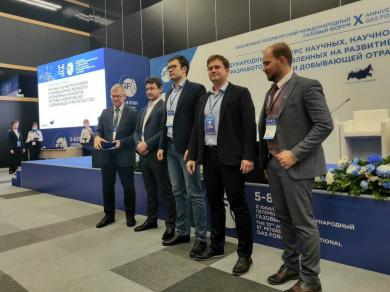 Нововоронежским атомщикам вручили высшую награду международного конкурса Министерства энергетики России