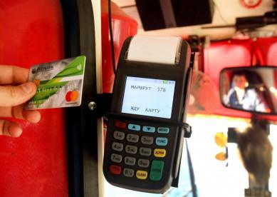 Сбой работы терминалов оплаты вворонежских маршрутках устранили