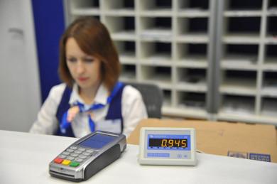 Оплатить налоги можно во всех почтовых отделениях Воронежской области