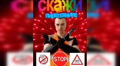 Воронежский киборг: «Салюты — это тупо инесовременно»