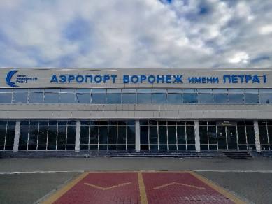 Имя Петра I появилось наздании Воронежского аэропорта