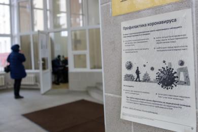 В 2022 году на развитие системы здравоохранения Воронежской области планируют направить 24 миллиарда рублей