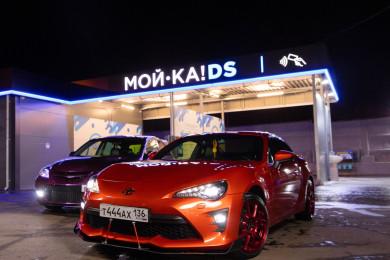 Воронежцам начислят страшно большой кешбэк за мытьё авто