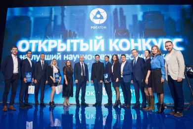 Атомщики высоко оценили подготовку студента из Нововоронежа