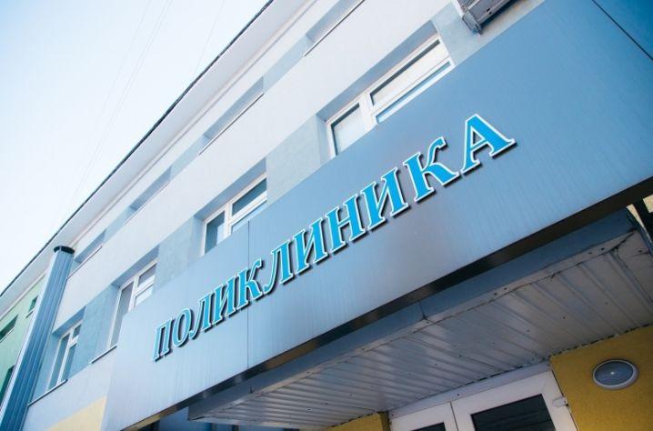 В Липецке озвучили график работы медучреждений с 30 октября по 7 ноября