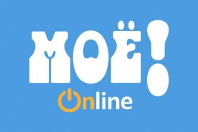 Читатели «МОЁ! Online» выигрывают тысячу рублей каждую неделю
